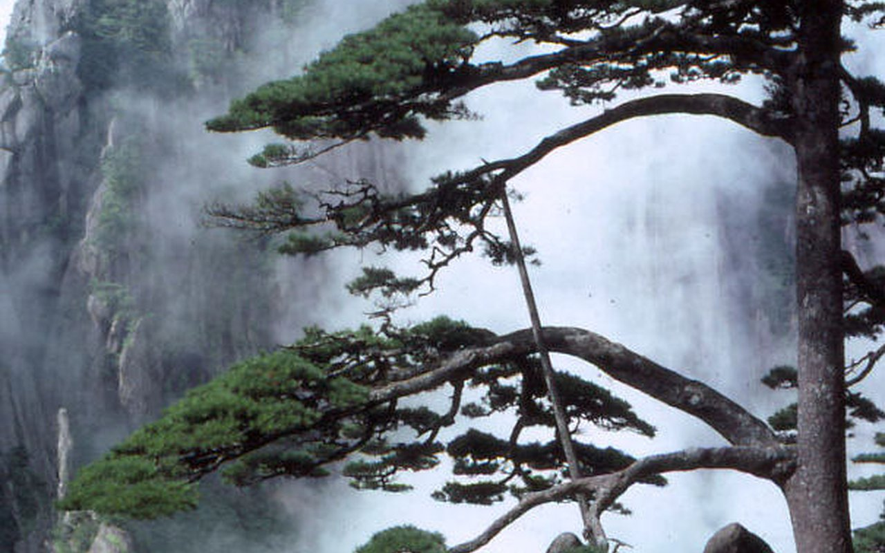 AWAYN IMAGE Xihai Grand Canyon