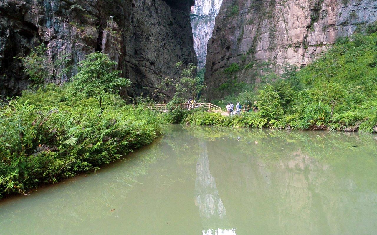 AWAYN IMAGE Wulong Tiankeng Three Natural Bridges