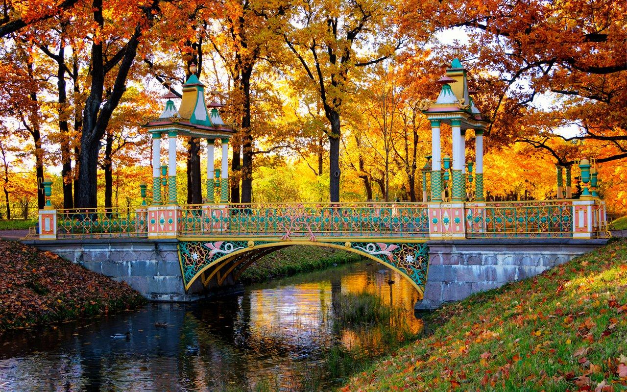 AWAYN IMAGE Stroll around Alexander Garden