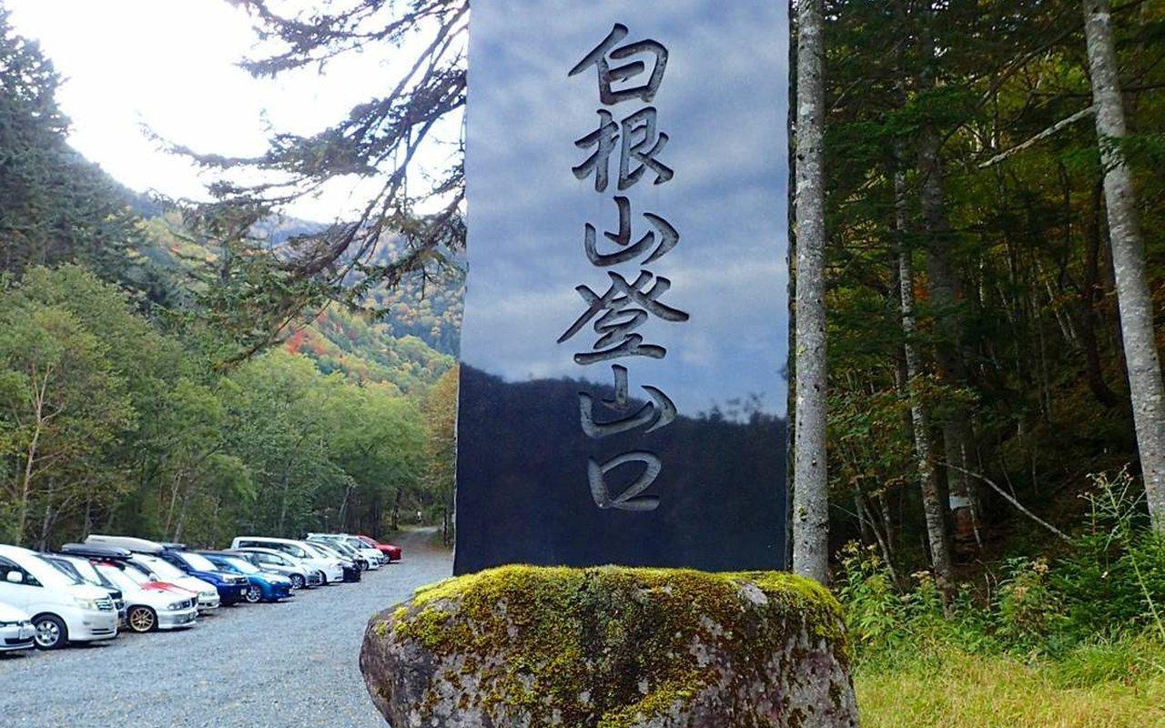 AWAYN IMAGE Hike to Mt. Nantai