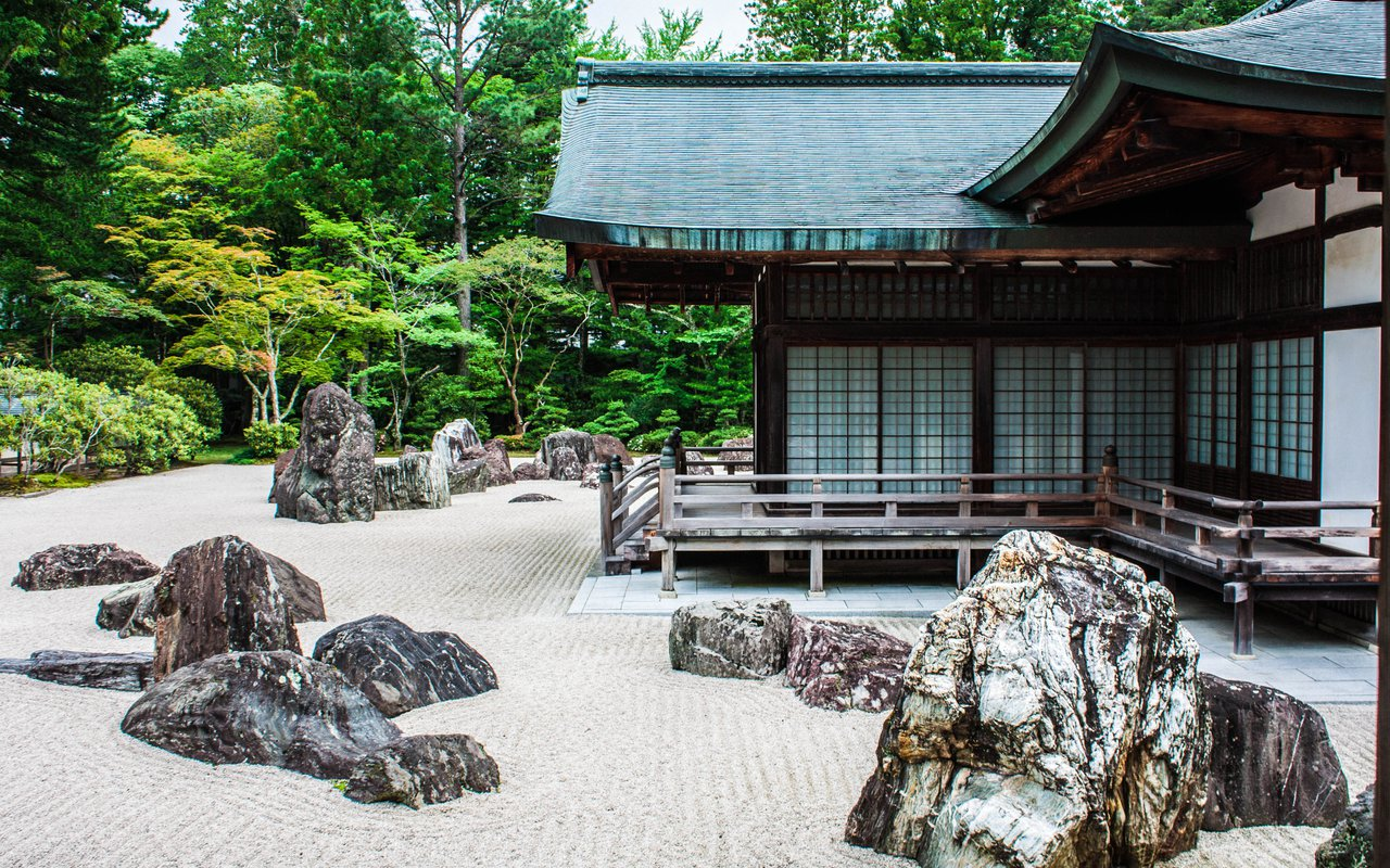 AWAYN IMAGE Zen garden of the Kongobuji temple