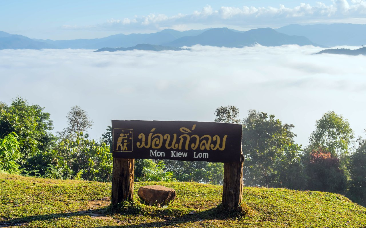 AWAYN IMAGE Drive to top of Mae Moei National Park